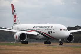 Inside Boeings Latest Dreamliner Biman Bangladeshs 787 8