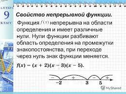 Контрольная работа номер по геометрии класс параллельные прямые Листья геометрия 8 бурда вызванным учеником