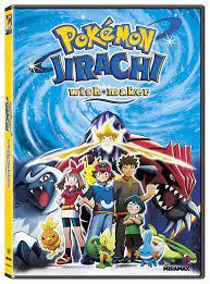 POKEMON: JIRACHI - WISH MAKER - POKEMON: JIRACHI - WISH MAKER 1 DVD:  Amazon.de: DVD & Blu-ray