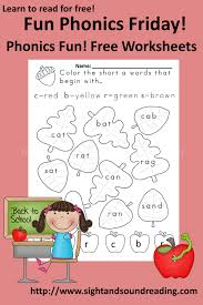 Free, printable phonics worksheets to develop strong language skills. Free Fall Phonics Worksheet Homeschool Giveaways