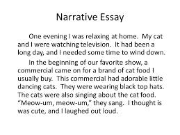 tehreek e essay in urdu scenery description essay great my favorite book essay quotes or italics homework for you