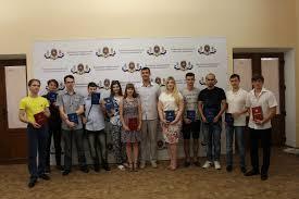 Вручение дипломов студентам ДонНТУ Четырнадцатого