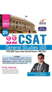 advertising essay questions essay topics ias formation department home years csat general studies ias prelims topic wise solved papers paytm