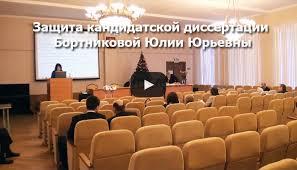 Авторефераты ФБУН Центральный НИИ эпидемиологии Роспотребнадзора