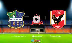 """تغطية مباشرة"""" مباراة الأهلي ومصر المقاصة في الدوري المصري اليوم الأحد 11  يوليو 2021"""