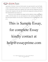 conflict management essay sample  4 opportunities
