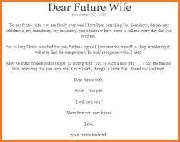 letter to my wife 12f9cac1d0301f f339ec31d5900 future wife religious quotes