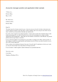 Fresh Sample Job Interview Appointment Letter Alti Interactive Com