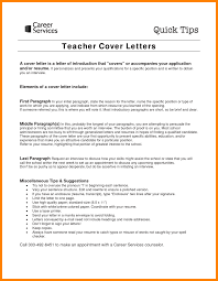 Resume For Someone With No Job Experience 100 cv for teaching job with no experience mail clerked 64