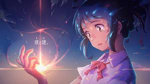 Wallpaper blink your name wallpaper hd 18 1920 x 1080 for. Your Name Full Hd Wallpaper Page 6 Line 17qq Com