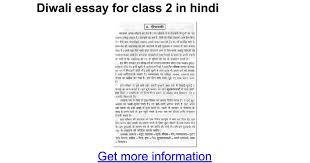 diwali essay for class in hindi google docs