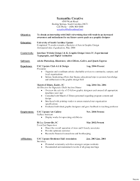 Student Internship Resume Examples Best Sample Picture Printable