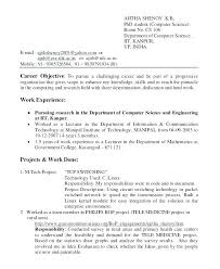 Engineering Internship Resume Sample Adorable Computer Science Student Resume Sample Computer Science Resume 48