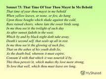 on shakespeare sonnet  sonnet 73 essay pros of using paper