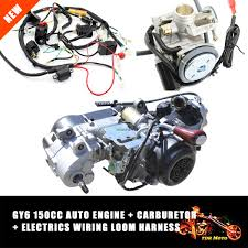 gy6 150cc fully auto reverse gear engine wiring loom harness Wiring Harness Australia Mount Isa gy6 150cc fully auto reverse gear engine wiring loom harness carburetor wiring harness australia mount isa
