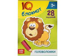 Купить <b>пособие книжка-игрушку буква-ленд iq</b> головоломки ...