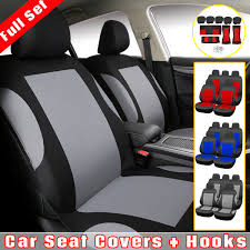 9pcs full set universal auto car front rear seat cover headrest cushion protect