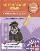 Издательство Омега-Л | Купить книги в интернет-магазине ...