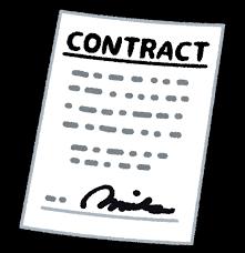 契約書のイラスト かわいいフリー素材集 いらすとや