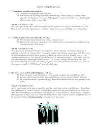 brilliant ideas of describe myself essay format sample best ideas of describe myself essay for your
