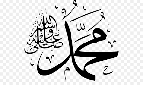 Image result for nabi muhammad