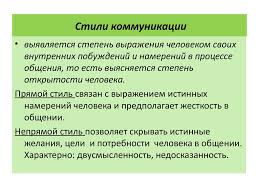 План схема доклада