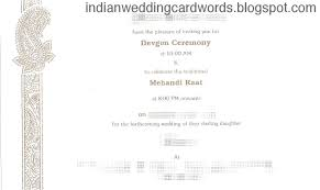 Wedding Invitation Quotes For Daughter Marriage In Hindi | Wedding ... via Relatably.com