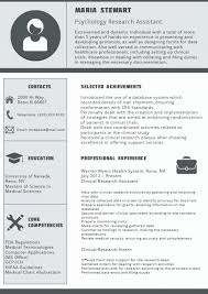 Resume Format 2016 Simple Recommended Resume Format Gulijobs