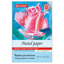 <b>Brauberg Папка для пастели</b> Скорлупа А4 20 листов ...