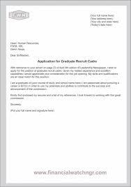 16 Write Address Of Application Letter | Agenda Example