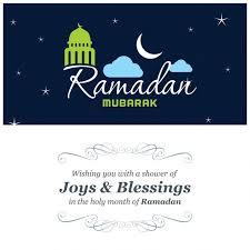 Free Download Greeting Card Ramadhan Greeting Card Hashtag Bg