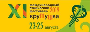 <b>Путеводитель</b> по <b>Казани</b>