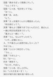 阿部 亮平 小説