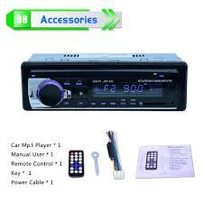 Valazo Dàn Âm Thanh Xe Hơi Bluetooth Âm Nhạc Âm Thanh MP3 Nghe FM Phát Thanh  AM AUX Đầu Vào Đầu Thu SD USB 4X45 W MP3 Cầu Thủ Đa Năng Quy
