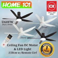 kdk dc motor ceiling fan 150cm w led light u60fw