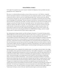 put resume online chi square ap biology essay introduction for what is a hero essay atsl my ip mehero essays argumentative essay topics for ethicsantigone tragic