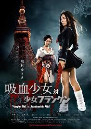 Vampire girl vs frankenstien girl