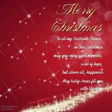 Christmas Design Template Merry Christmas Template Postermywall