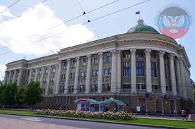кру Официальный сайт ДНР part  Н К Крупской получили доступ к уникальной базе диссертаций Российской государственной библиотеки