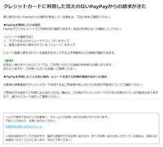 ソフトバンク 5000億円あげちゃうキャンペーン Paypay現時点で