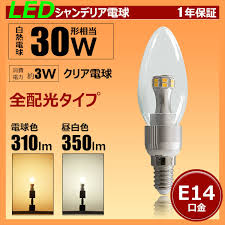 led bulb e14 25w equivalent led chandelier ball e14 led chandelier bulb e14 25w equivalent chandelier