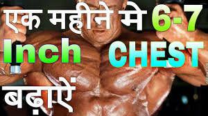 super chest workout seats in hindi india chest workout chest size gain workout best chest workout bodybuilding workout routine