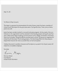 reference letter word format reference letter template for volunteer volunteer letter of