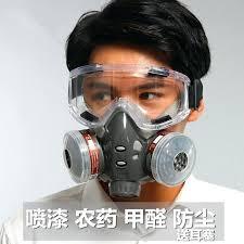 spray paint respirator mask pesticide odor filter grinding industrial deodorant gray dust face spray paint respirator mask
