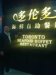 Toronto Seafood Buffet Restaurant ...