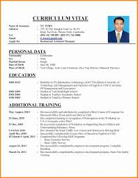 Resume Or Vitae Samples Sample Of Resume For Job Application 24 Curriculum Vitae Sample Job 15