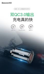 <b>BASEUS round</b> USB One plus Two Smart Plastic Car Mounted Type ...