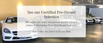 new pre owned schedule service value your trade or sell us your vehicle