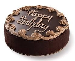 Davids Cookies Chocolate Fudge Birthday Cake 7 Amazoncom