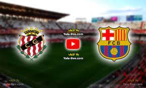 بث مباشر مباراة برشلونة ضد خيمناستيكا مباراة ودية - Yalla Live